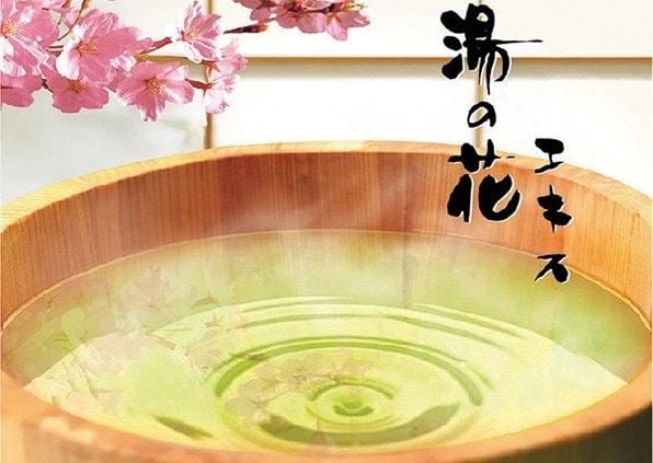 Bains thermaux japonais Yu-No-Ha-Na Laboratoires Bioligo